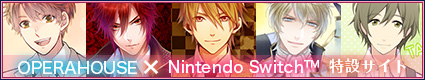 OPERAHOUSE×Nintendo Switch特設サイト 画像