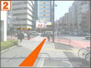 道程2 画像