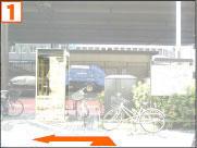 道程1 画像