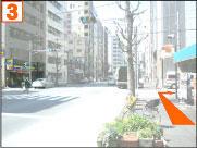 道程3 画像