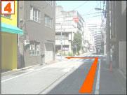 道程4 画像