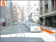 道程5 画像