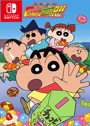 CRAYON SHINCHAN The Storm Called! FLAMING KASUKABE RUNNER!! 画像